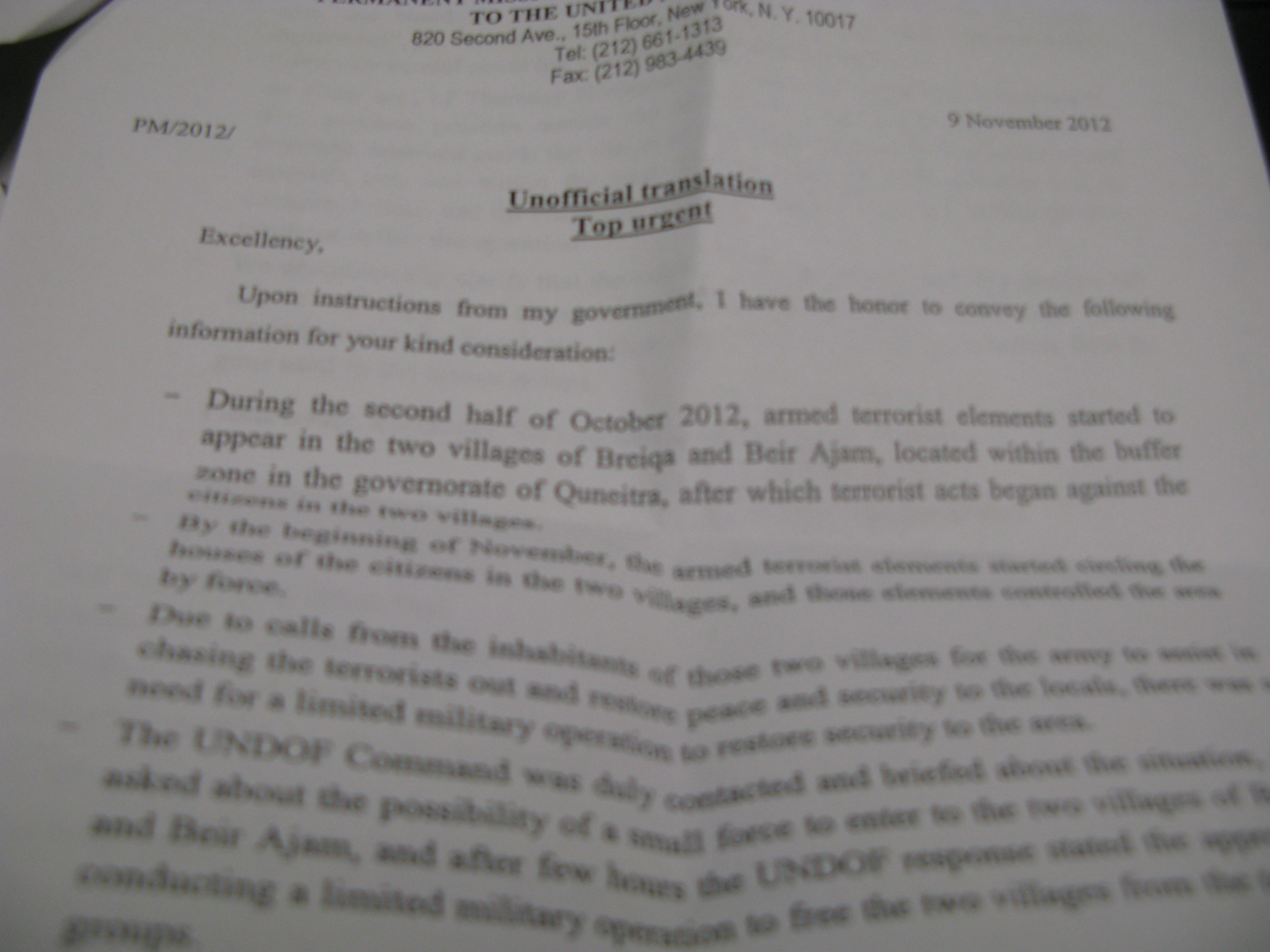 syrias letter top urgent photo by mrlee - Cover Letter United Nations